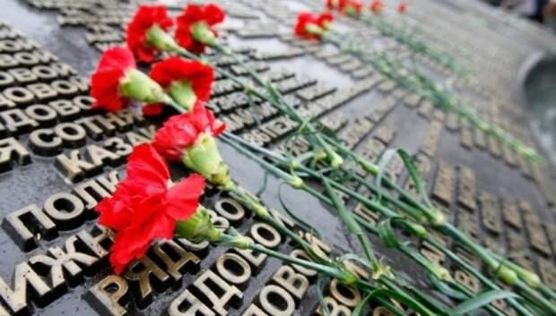 Около 500 подъездных дорог к мемориалам приведут в порядок в Подмосковье ко Дню Победы