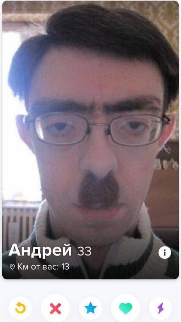 Андрей из Tinder рассказывает о себе