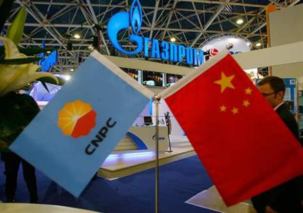 "Поставки ""Газпрома"" в Китай"