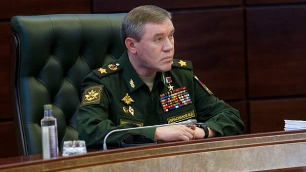 Глава Генштаба ВС РФ оценил возможность диалога с США