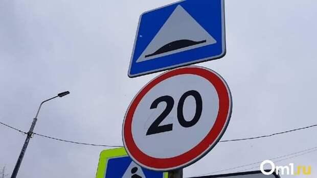 Разрешённая скорость - 40 км/ч и штрафы за любое превышение. Какие сюрпризы готовят власти для водителей
