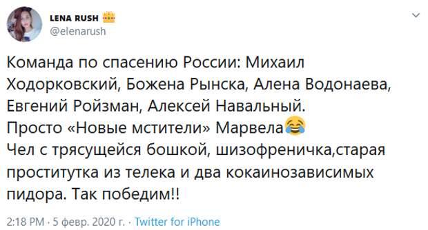 Блогеры обстебали Навального и Ко, назвав шайку «Новыми мстителями» Марвела