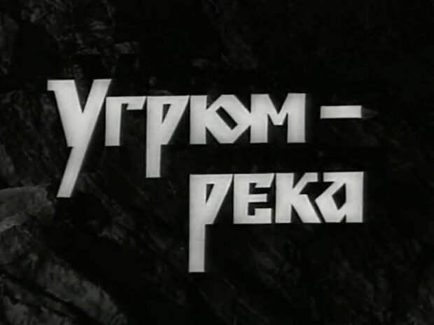 Мрачные советские сериалы.