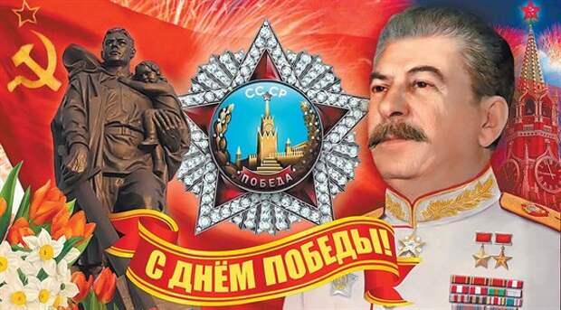 Андрей Фурсов: наша Победа в Великой Отечественной войне зафиксировала жизнеспособность и победительность социализма