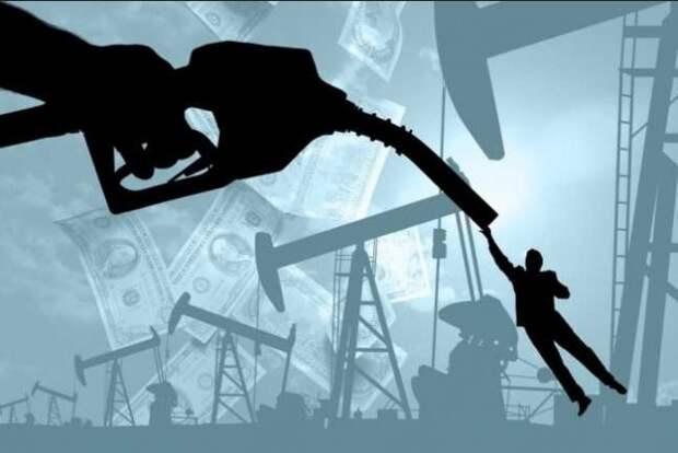 Нефть бензин АЗС демпфер