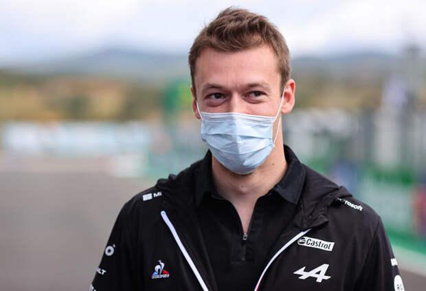 Источник: Даниил Квят дебютирует за рулем машины Alpine