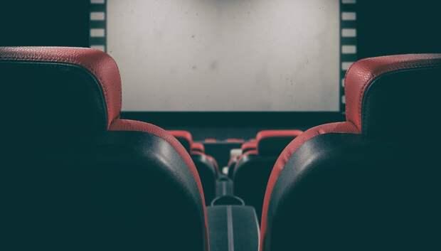 Почти в 2 раза выросло число социальных кинопоказов в Подмосковье в 2019 году