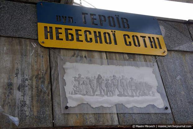 Зеленский сдаёт Украину.