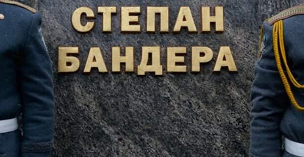 На украинско-российской границе хотят установить памятник Бандере