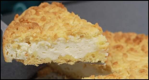 Итальянский пирог — «СМЕТАННОЕ СУФЛЕ» — шикарная замена любому торту