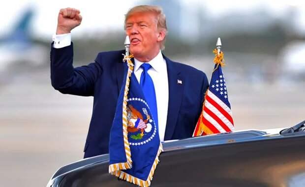 Трамп никуда не уйдет
