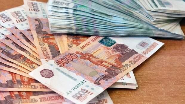 Аналитик назвал угрозы для сбережений россиян в 2021 году
