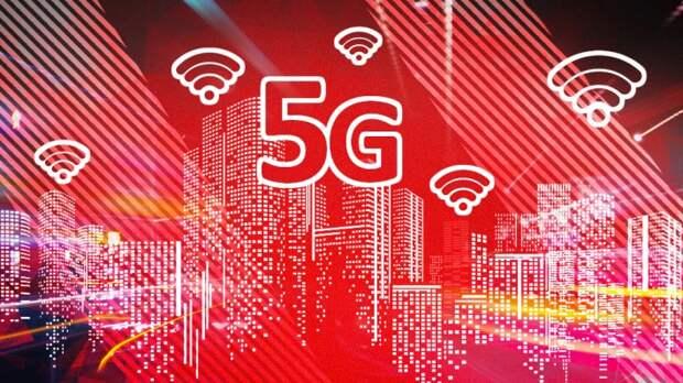 Развитие сети 5G увеличит спрос на полупроводники