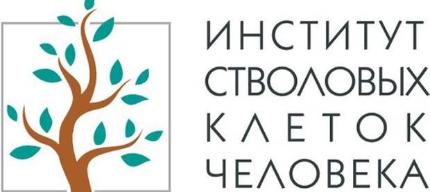 В РФ скоро начнутся испытания новой вакцины, разработанной «Институтом стволовых клеток человека»