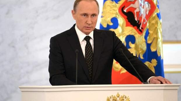 Путин заявил о деградирующей системе глобальной безопасности