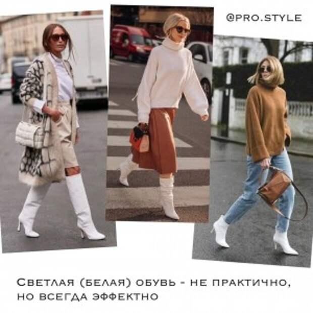pro.style_142268704_741153509916361_8486020214918720997_n