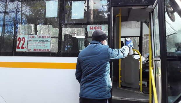 Более 5,5 тыс дверей автобусов обрабатывают после каждого рейса в Подмосковье