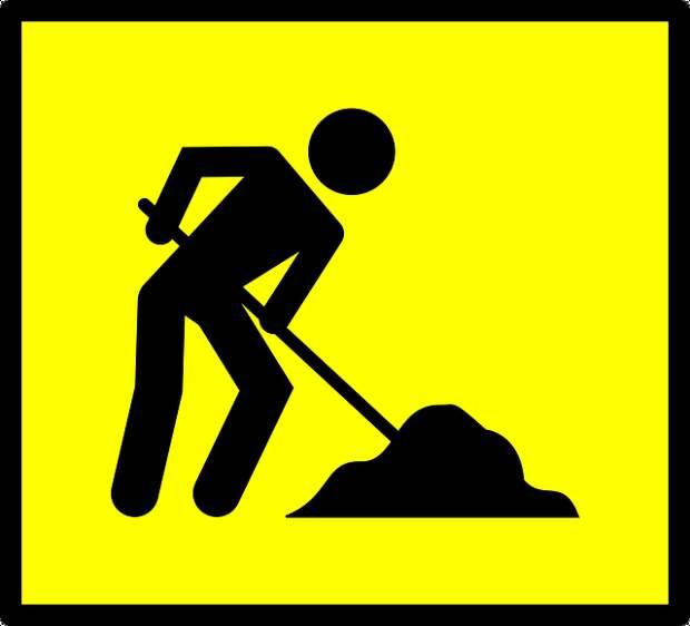 Двор на Батайском обследуют на предмет нарушений после работ по благоустройству — управа