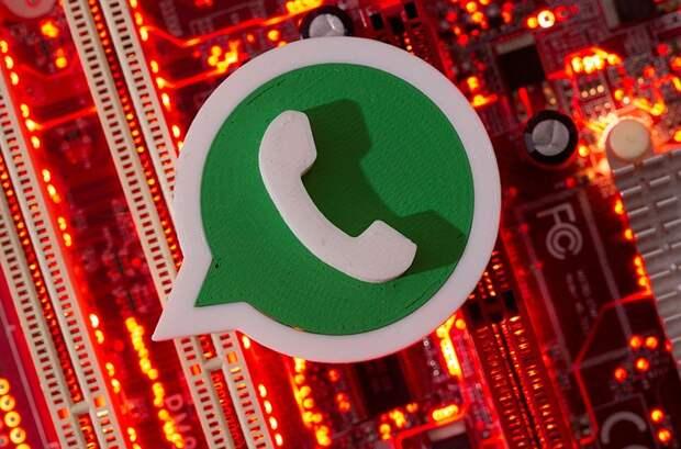 В Госдуме назвали незаконной и неэтичной новую политику конфиденциальности WhatsApp