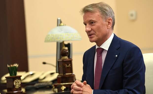 Глава Сбербанка ожидает прихода третьей волны коронавируса в России