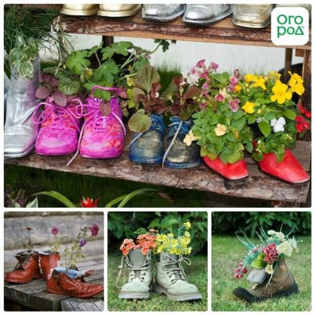 подставка для цветов из ботинок