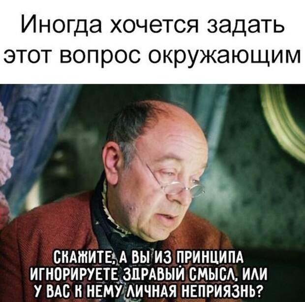 Тонкий юмор )))