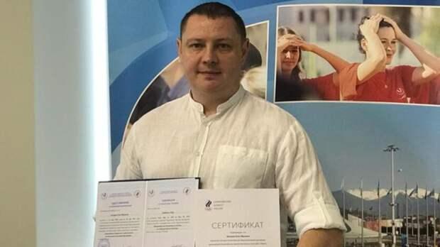 Тренер сСуворовского будет защищать права спортсменов РФнамеждународном уровне