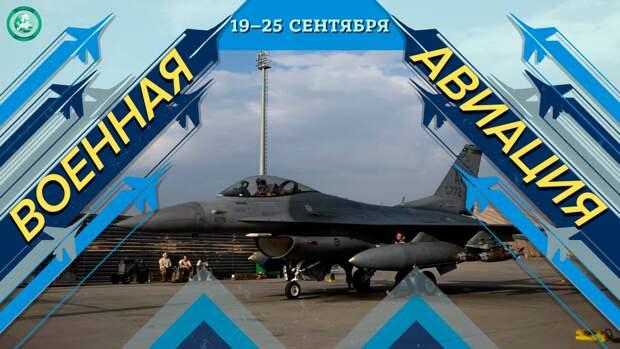 Россия возродит старый военный аэродром на Чукотке