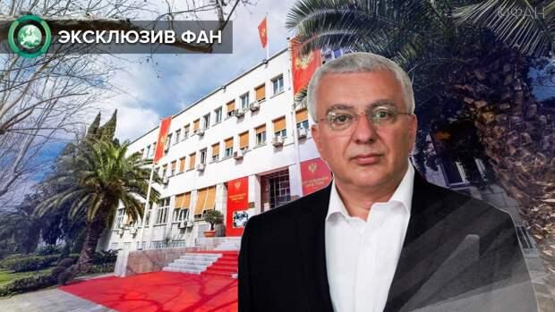 Власти Черногории не выполняют обещаний под давлением Запада — лидер «Демфронта»