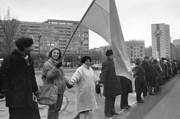 С Днём Соборности, Украина!