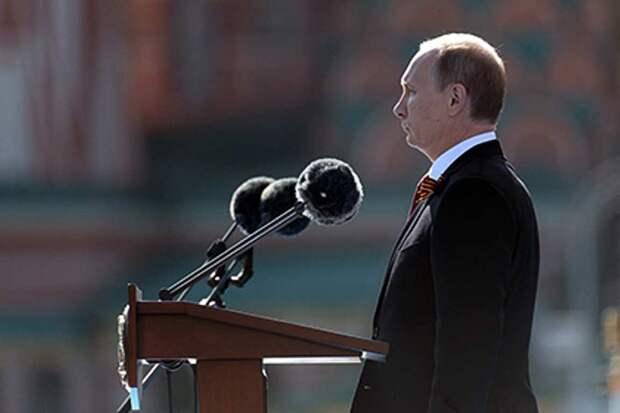 Совет Федерации закрепил неприкосновенность президента России