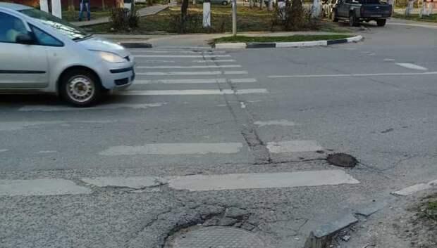 Рабочие заделали яму на пешеходном переходе в Подольске по просьбе жителя