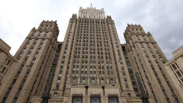 Временный поверенный в делах Украины вызван в МИД РФ из-за антироссийских акций в Киеве