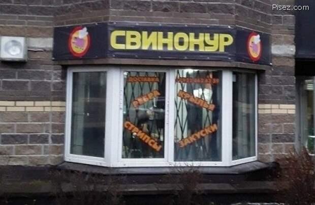 Русский креатив в период экономического кризиса