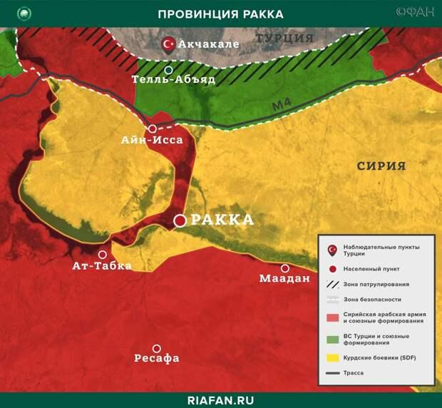 Карта военных действий в Ракке