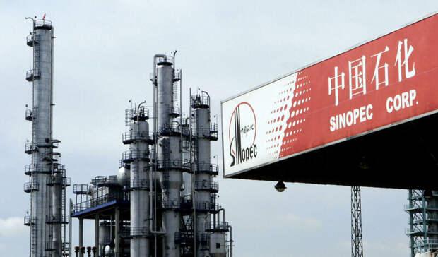 Китайские нефтяники создают водородный альянс савтопромом