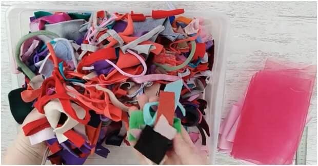 Неожиданный вариант использования швейного мусора. Крутое решение, практичный результат