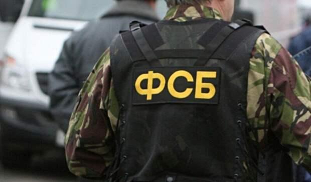 ФСБ России задержала граждан, готовивших госпереворот вБеларуси на9мая