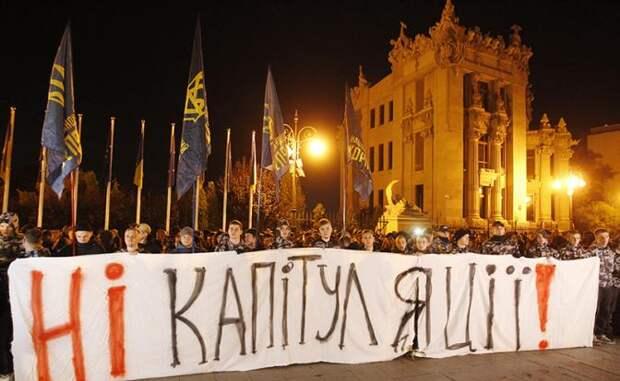 """На фото: активисты украинских националистических организаций держат плакат с надписью """"Нет капитуляции!"""" во время акции против подписания """"формулы Штайнмайера"""" у офиса президента Украины Владимира Зеленского. Протестующие требуют отставки президента"""