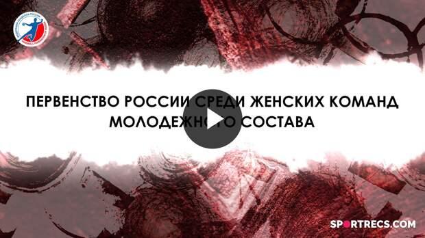 16.05.2021, Ростов-Дон-2 - ЦСКА-2