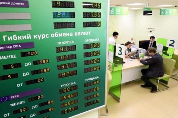 Эксперт: Банки, кажется, уже сделали всё, чтобы недержать валюту усебя