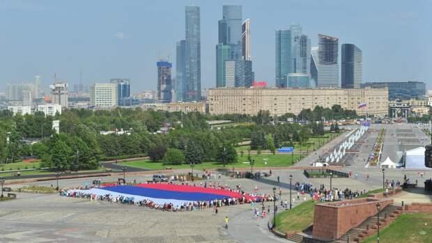 Россия возглавила рейтинг лучших стран для жизни