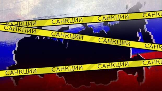 В Госдуме рассказали, как РФ ответит на новые антироссийские санкции США