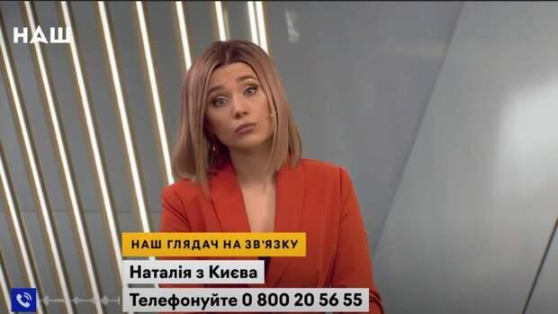 Киевлянка в прямом эфире раскритиковала Зеленского за «службу США»
