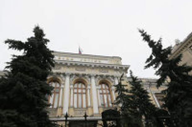Банки России продолжают наращивать запасы золота