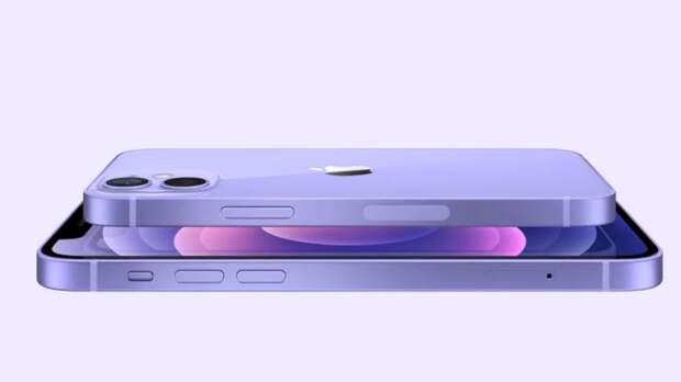 Владельцам iPhone представили новую iOS 15