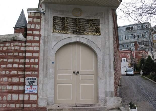 Мечеть Хаджи Башир Ага, Стамбул, Турция./ Фото: rutraveller.ru