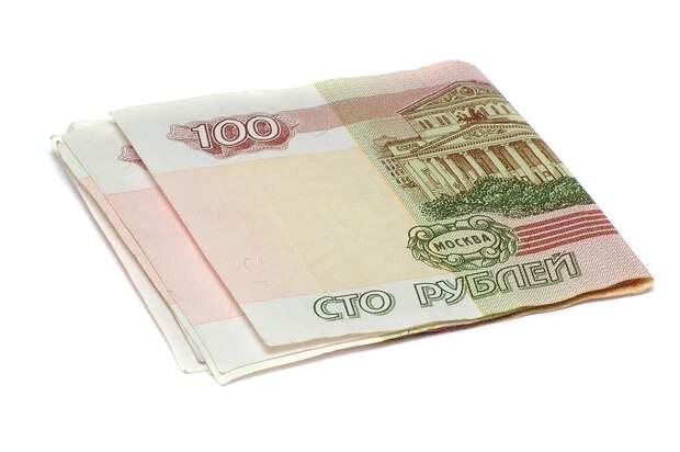 Центробанк раскрыл дизайн новых 100 рублей