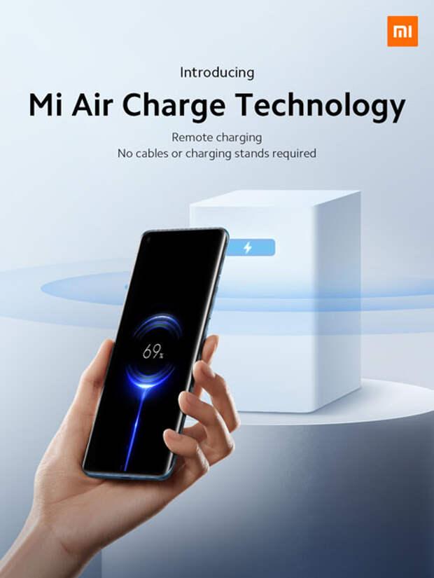 Xiaomi разработала уникальную бесконтактную зарядку Mi Air Charge