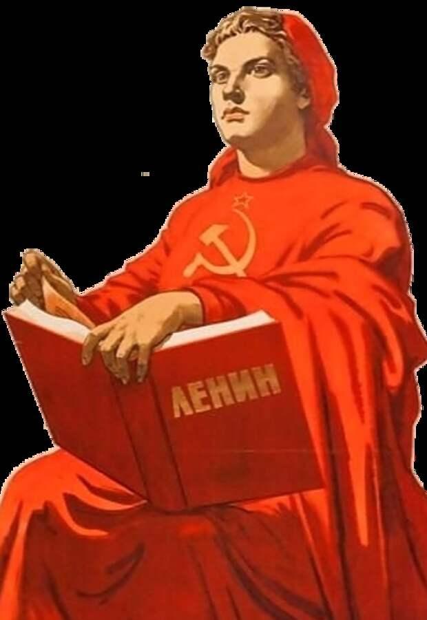 «Держись, мать, мы с тобой ещё Советский Союз восстановим!»